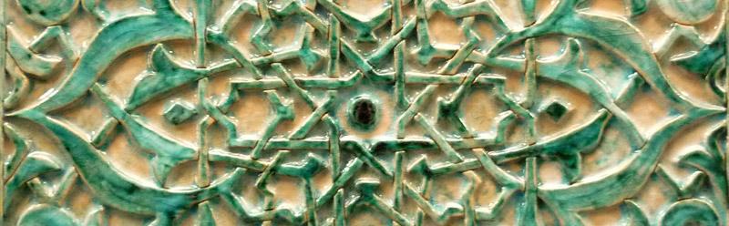 Resultado de imagen de azulejos sevillanos antiguos